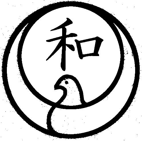 jypyroea